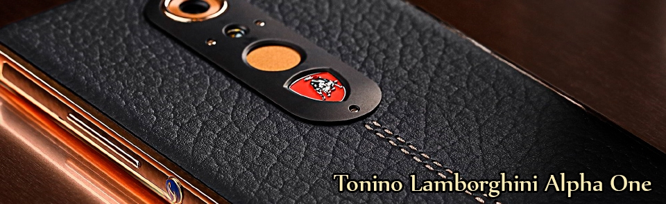 Tonino Lamborghini Alpha One